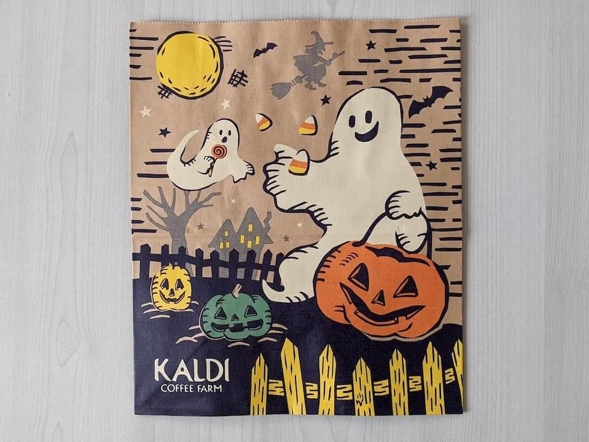 カルディ 紙袋(2021ハロウィン柄)