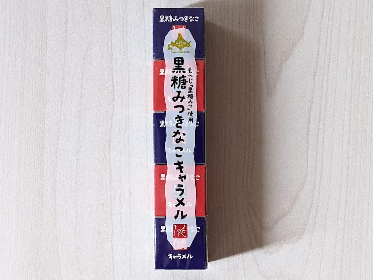 カルディ もへじ 北海道から 黒糖みつきなこキャラメル