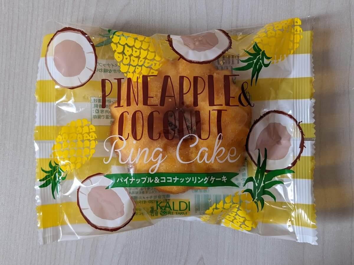 カルディ パイナップル&ココナッツリングケーキ