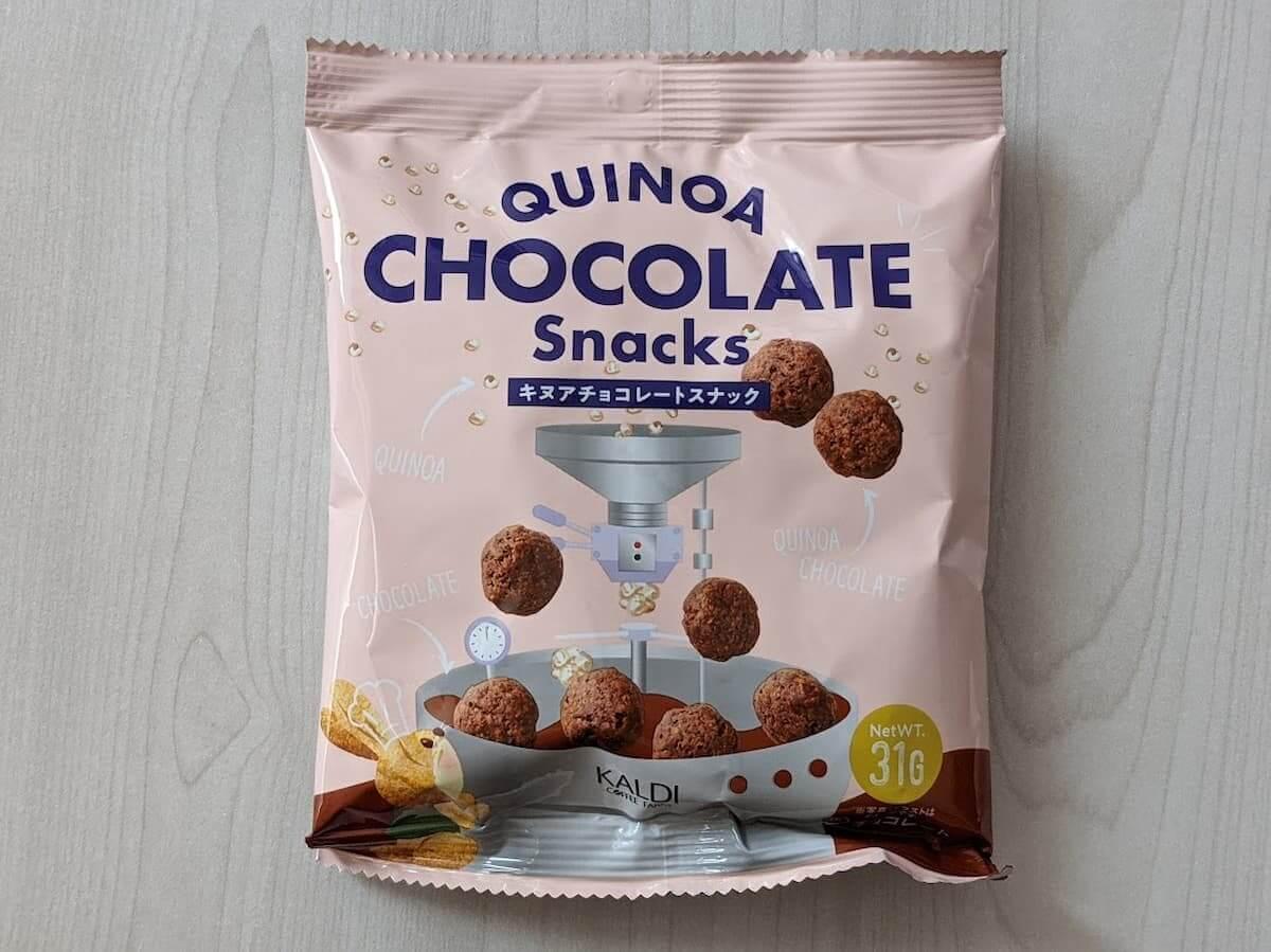 カルディ キヌアチョコレートスナック